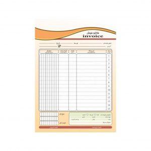 اسناد حسابداری،فاکتور،فاکتور فروش،فاکتور اماده